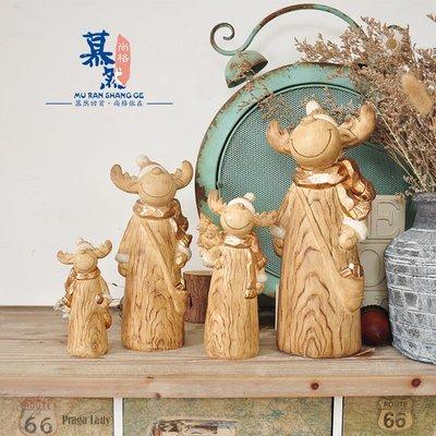宏美飾品館~外貿鄉村復古仿木小鹿一家 花園庭院露臺圣誕擺件裝飾品孤品