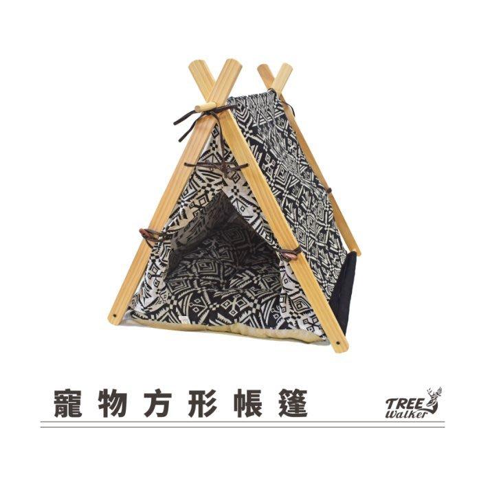 【Treewalker露遊】寵物方形帳篷 寵物帳 寵物窩 寵物睡墊 寵物床墊 四角帳篷 方型帳 附墊子(預購)