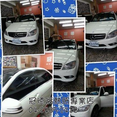 限量特價優惠開跑囉....全車V-KOOL  J60+H30車身完工價5999元.原廠品質保固五年.歡迎來店洽詢^^
