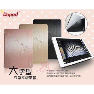 光華商場 包你個頭【DAPAD】ASUS zenpad 8.0 (Z581 kl) 大字型 旋轉 皮套 360度 變形