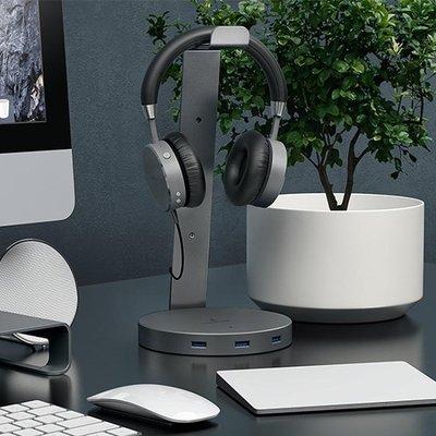 金屬耳機架頭戴式耳機支架架子創意電腦掛架耳機掛鉤展示架耳麥架托架-喜氣洋洋