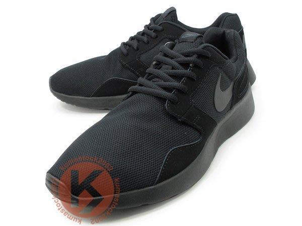 2015 NSW 最新款 NIKE KAISHI BLACKOUT 全黑 黑勾 黑底 黑武士 654473-090