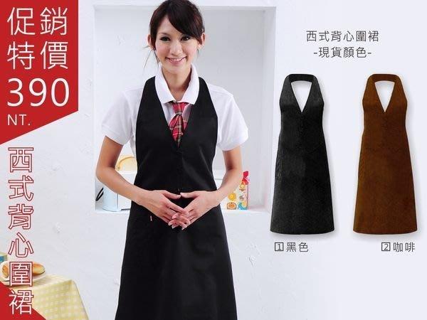 西式背心圍裙☆全身圍裙☆2色A2