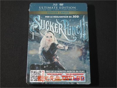 [藍光BD] - 殺客同萌 Sucker Punch BD + DVD 127分鐘三碟鐵盒最終限定版