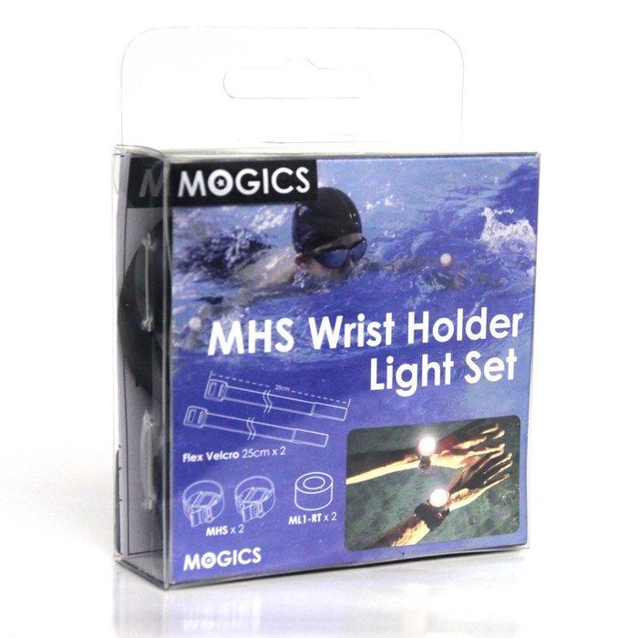 【MOGICS】摩奇客燈戶外型 運動腕帶雙燈組