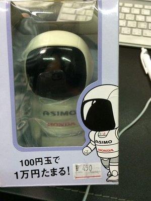 台中皇欣!!正日本 HONDA 出品 ASIMO 存錢筒!!稀少原裝品!!