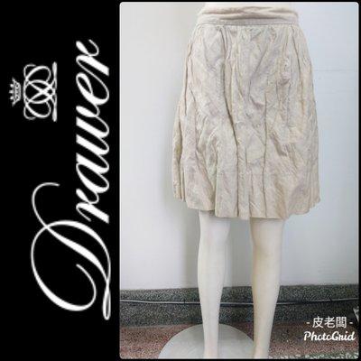 【皮老闆】二手真品 日本品牌 DRAWER 裙子 衣129