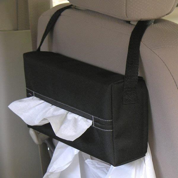 【優洛帕精品-汽車用品】日本 SEIKO 超便利面紙盒套 掛袋 - 黑 EH-170
