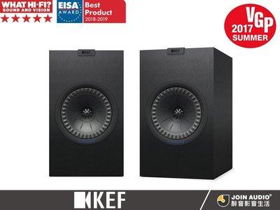 【醉音影音生活】英國 KEF Q350 (黑/白) 書架型喇叭/揚聲器.Uni-Q驅動單體.公司貨