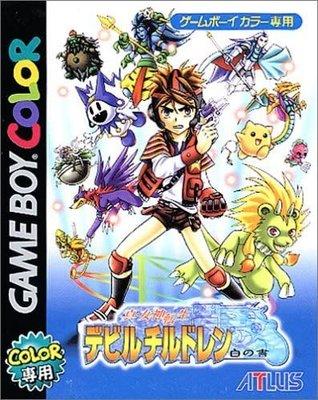 幸運小兔 GBC遊戲 GB 真女神轉生 惡魔之子 白之書 任天堂 GameBoy GBA 適用 日版 D6