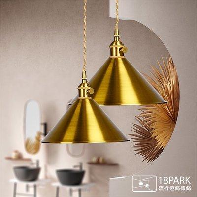 【18Park 】北歐經典 Copper Vein [ 銅脈吊燈-24cm ]