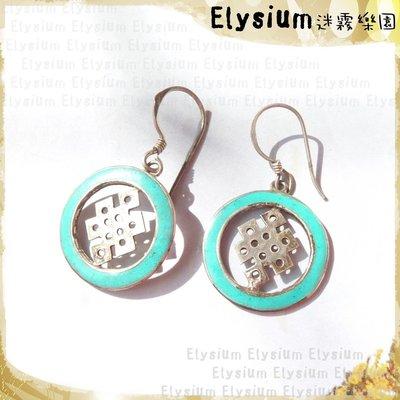 Elysium‧迷霧樂園〈DTU003A〉尼泊爾‧吉祥結  綠松石/土耳其石 925銀 手工 耳環