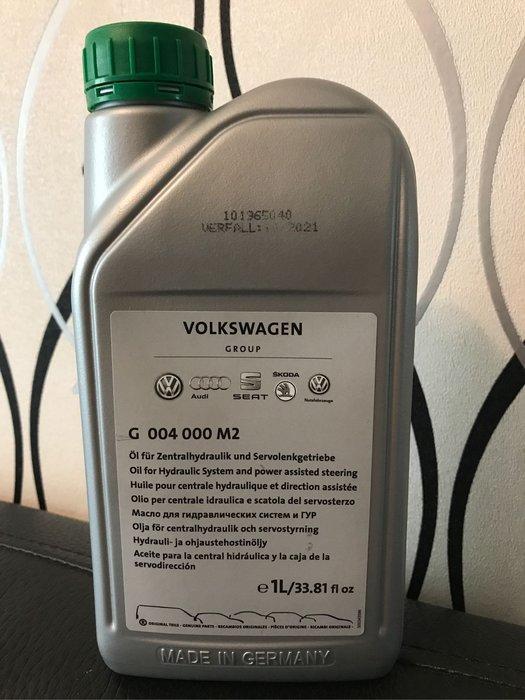 極速小舖 VW SEAT SKODA AUDI 福斯原廠 動力方向油 PSF 中央液壓油 #G004000M2