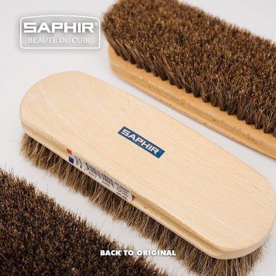 BTO 法國【SAPHIR】莎菲爾 馬毛除塵刷(大) 皮件保養工具