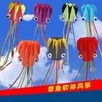 【章魚軟體風箏-大號-寬120*總高550cm-1套/組】微風易起飛到手即可放-30012