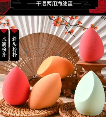 美康粉黛氣墊海綿bb霜撲葫蘆美妝蛋干濕兩用化妝棉化妝工具不吃粉