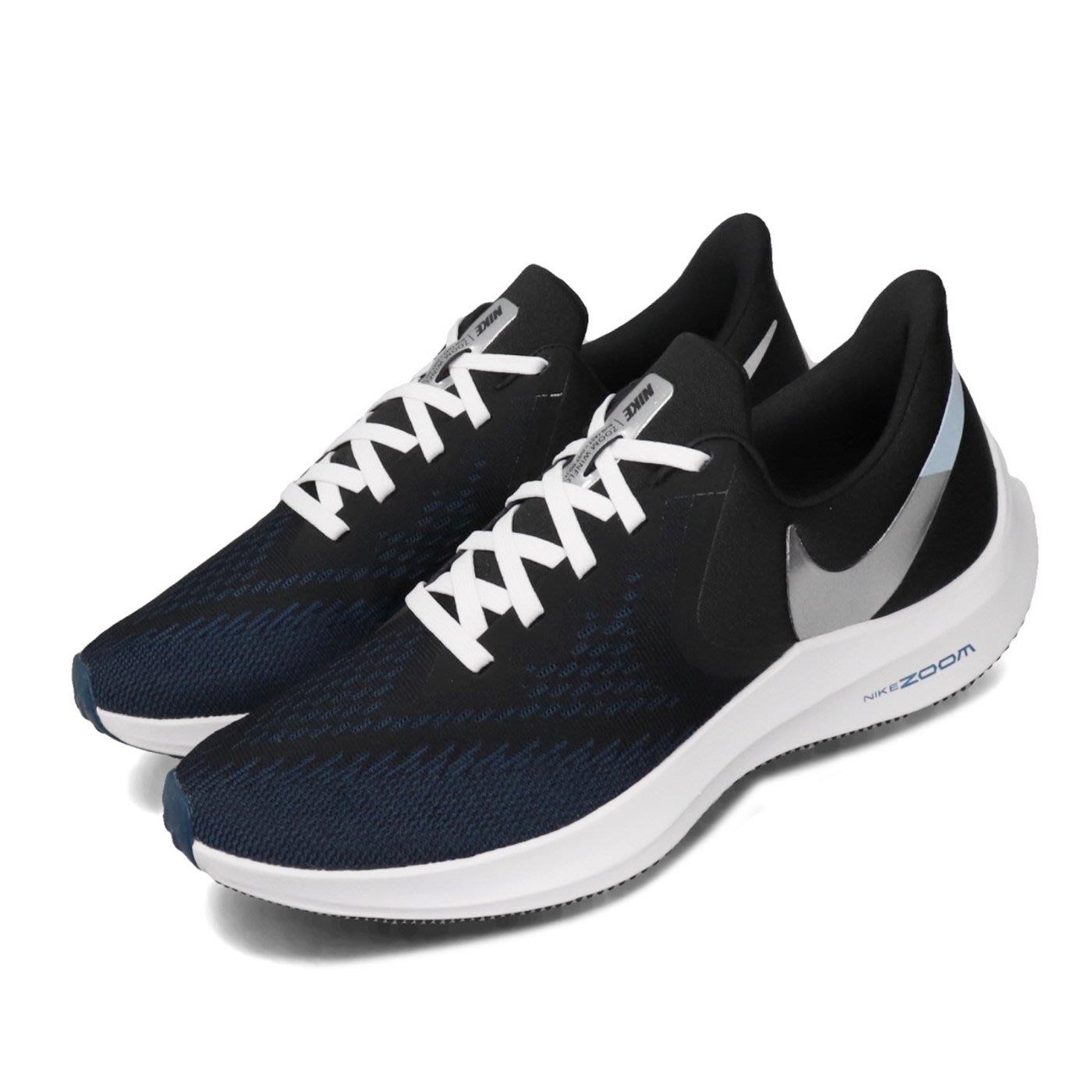 =CodE= NIKE ZOOM WINFLO 6 針織網布慢跑鞋(黑白藍銀)CU2990-001 輕量 透氣 避震 男