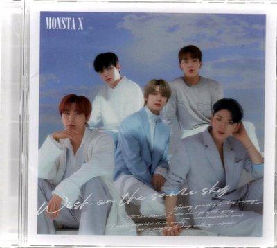 MONSTA X Wish on the same sky 單曲EP 再生工場1 03