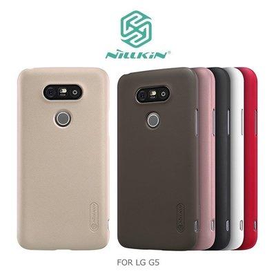 *PHONE寶*NILLKIN LG G5 H860 超級護盾保護殼 抗指紋磨砂硬殼 保護套