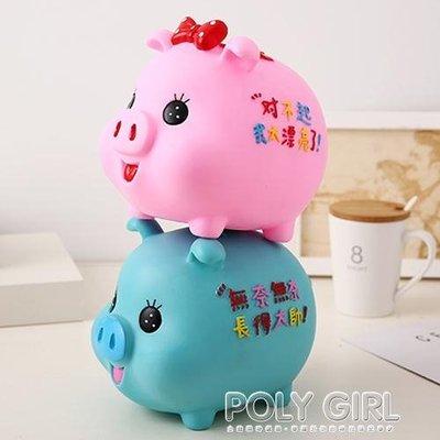 防摔存錢罐兒童硬幣儲蓄罐創意卡通塑料儲錢罐六一兒童節禮物 可開發票✾星海之家