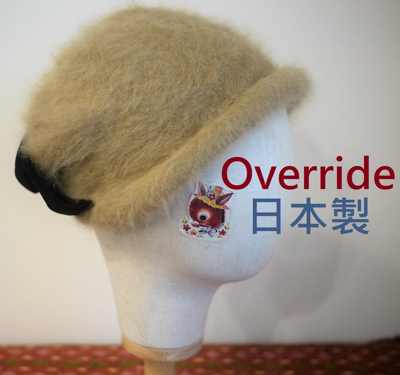 【Override】帽🍑駝色 蝴蝶結 純兔毛 貝蕾帽 日本製 近全新