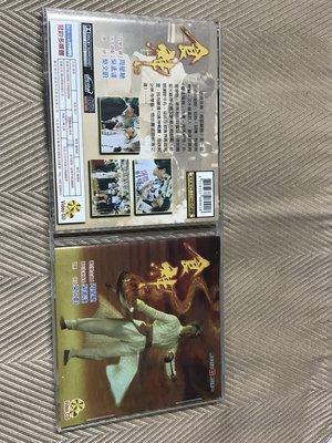 【李歐的二手港片】片況幾乎如新 周星馳 吳孟達 莫文蔚 食神   VCD  下標就賣