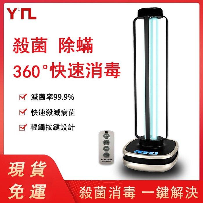 消毒燈【現貨秒發】飛利浦殺菌燈 除蟎紫外線燈 UVC紫外線殺菌