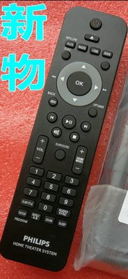 原裝飛利浦DVD家庭影院遙控器HTS5120 HTS9800 HTS3366