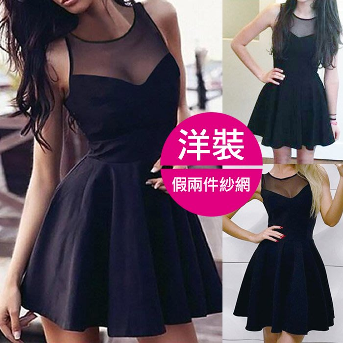 【JS 姊妹時代】【CSOM07】韓系性感紗網拼接假兩件無袖連身A字裙上衣