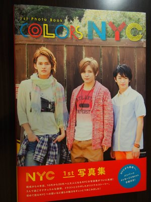 NYC 日版寫真集『COLORS』山田涼介.知念侑李.中山優馬