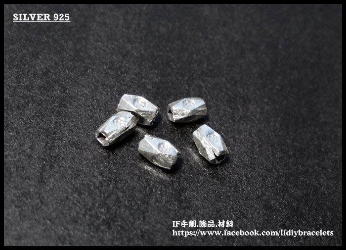 進口 泰銀 950 純銀 TCM0490 手工銀 菱形切面刻紋連結 3入/組 連接 飾品 配件 手創 DIY 手鍊 蠟線