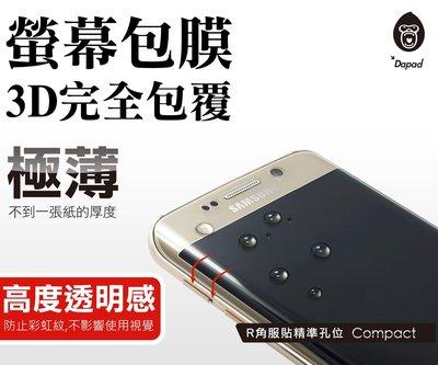 全新 SONY 全透明滿版美曲膜超薄軟膜螢幕保護貼Xperia XZ1,G8342,XZ 1 4GB+64GB