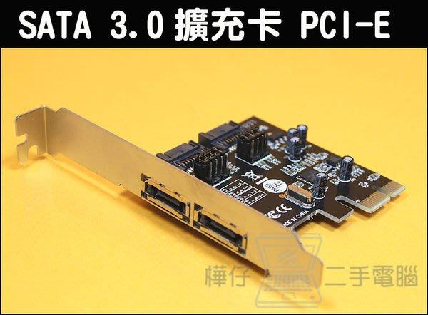 【樺仔3C】SATA 3.0擴充卡 SATA 三代 PCIE SATA3 擴展卡 ASM1061 PCI-E轉SATA3.0