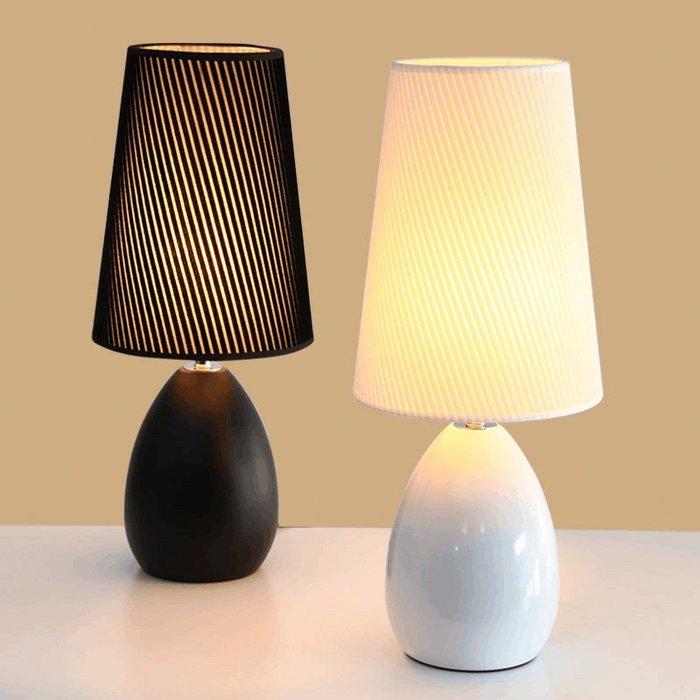 oblique 北歐 檯燈 臥室床頭燈創意浪漫溫馨簡約 可調光客廳家用 可遙控  led燈具 111V~240V