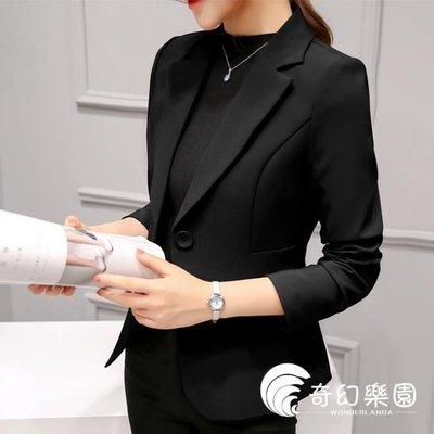 西裝外套-2018秋裝新款chic職業百搭西服長袖韓版修身顯瘦小西裝外套女短款