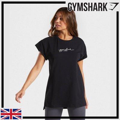 ►瘋狂金剛◄ 黑色 GYMSHARK SIGNATURE LONGLINE TEE 合身運動上衣 舒適 長板