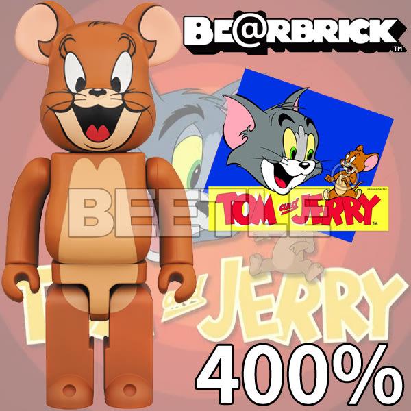 BEETLE BE@RBRICK BEARBRICK TOM AND JERRY 湯姆與傑利 400% 傑利鼠