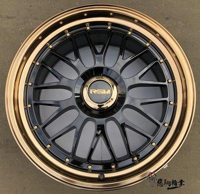 全新 RSM RF01 19吋 旋壓鋁圈 5孔 100 108 110 112 114.3 120 亮黑底+古銅金唇