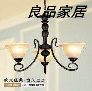 【優上精品】俊隆歐式風格燈飾 客廳餐廳必備復古吊燈 D3039(Z-P3134)