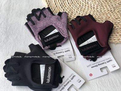 訓練手套代購 lululemon Uplift Training Gloves 運動訓練擼鐵防滑手套