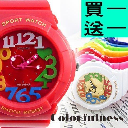 立體時刻馬卡龍彩色數字 少女團體代言雜誌款造型 中性錶(買一送一) ☆匠子工坊☆【UQ0104】
