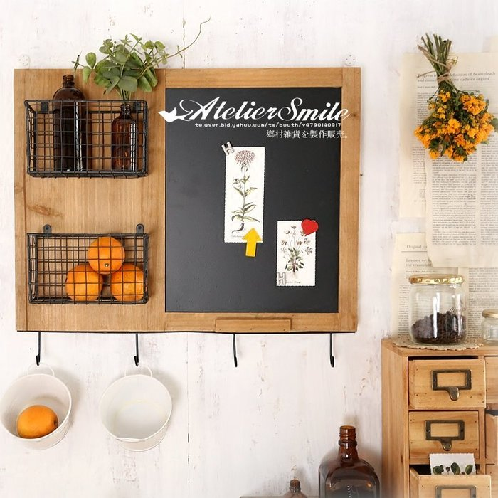 [ Atelier Smile ] 鄉村雜貨 日本直送 鐵製壁掛展示黑板 收納架 留言板  # 大 (現+預)