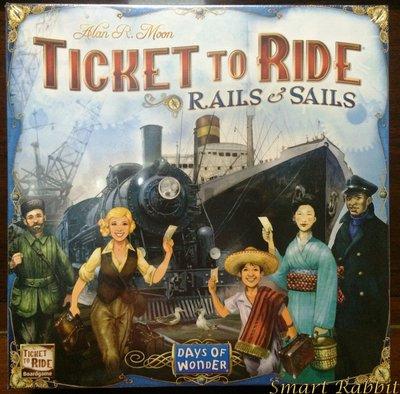 【點子兔】桌遊 鐵道任務 : 鐵路 與 海路 Ticket to Ride Rails & Sails 英文版