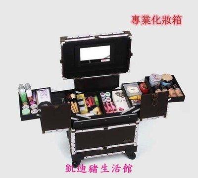 【凱迪豬生活館】正品Sunrise 多層大容量手提復古 專業化妝箱 跟妝箱 l拉桿 3625 拉桿箱手提箱化妝箱KTZ-200941
