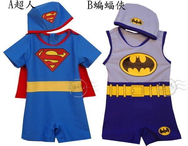 媽咪家【M015】 M15泳衣2件組 超可愛超人/蝙蝠俠 泳衣 連身泳衣 附泳帽~2T、4T