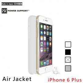 【A Shop傑創】POWER SUPPORT iPhone6s Plus Air Jacket 超薄保護殼 (含保貼)