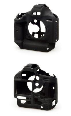 Canon 5D4 5D Mark IV 金鐘罩 二手99新 $800 5D4 全新$1200