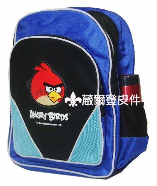 【葳爾登】憤怒鳥angry birds小學生書包超輕書包,兒童護脊書包忍者龜造型憤怒鳥4633藍B1