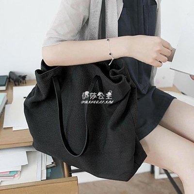 大容量包包  休閒購物袋 帆布包單肩女大包簡約文藝粗布包大容量