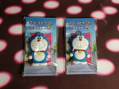 Doraemon 小叮噹 哆啦A夢 3D 立體 造型 悠遊卡 直購價550元(含運費) 台北市